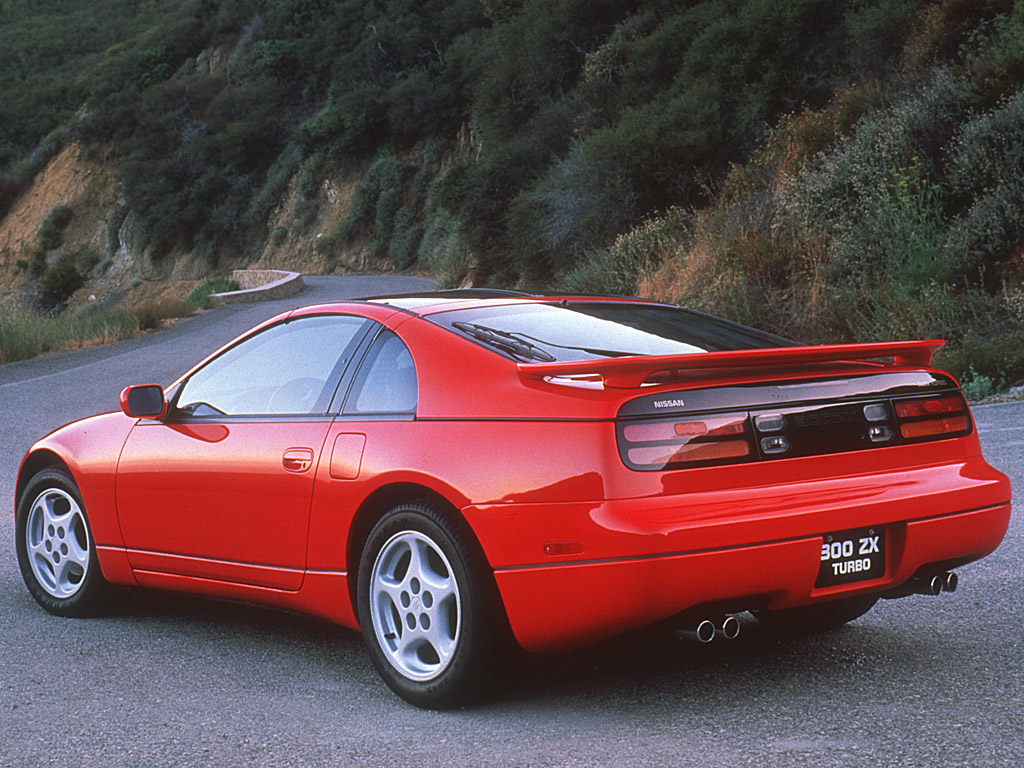 1990 Nissan 300zx Twin Turbo Supercars Net