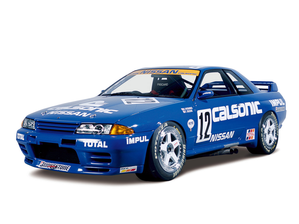 1993 Nissan Skyline GT-R Group A