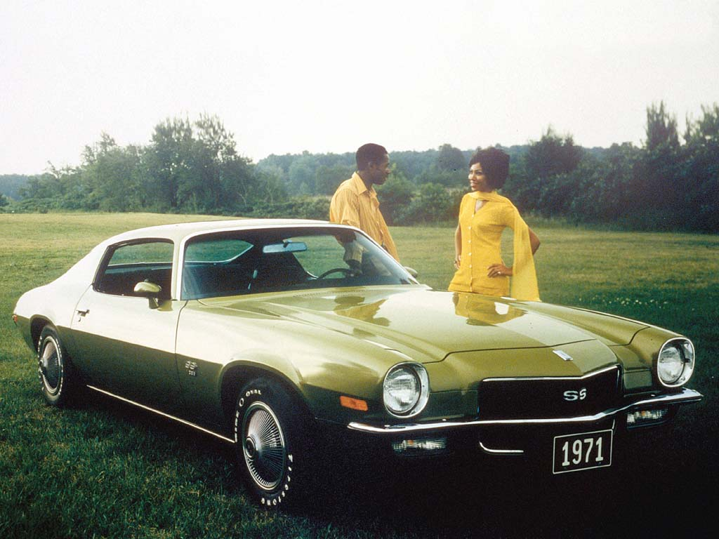 1971 Chevrolet Camaro SS Coupe