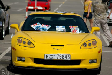2006 Chevrolet Corvette Z06 Gallery